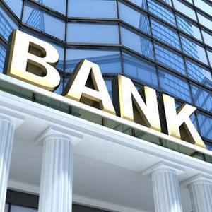 Банки Зеленокумска