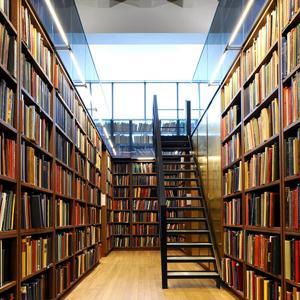 Библиотеки Зеленокумска