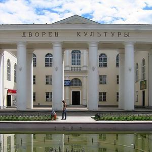 Дворцы и дома культуры Зеленокумска