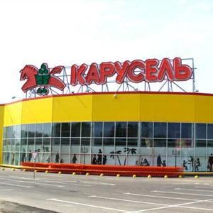 Гипермаркеты Зеленокумска