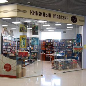 Книжные магазины Зеленокумска