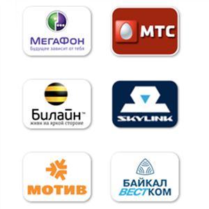 Операторы сотовой связи Зеленокумска