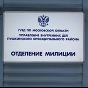 Отделения полиции Зеленокумска