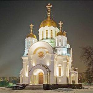 Религиозные учреждения Зеленокумска