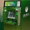 Банкоматы в Зеленокумске
