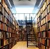 Библиотеки в Зеленокумске