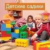 Детские сады в Зеленокумске