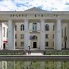 Дворцы и дома культуры в Зеленокумске
