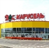 Гипермаркеты в Зеленокумске