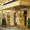 Гостиницы в Зеленокумске