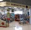 Книжные магазины в Зеленокумске