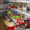 Магазины хозтоваров в Зеленокумске