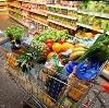 Магазины продуктов в Зеленокумске