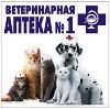 Ветеринарные аптеки в Зеленокумске