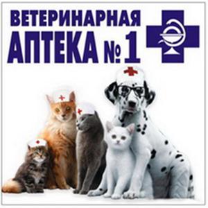 Ветеринарные аптеки Зеленокумска